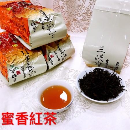 「雋美佳」蜜香紅茶  (尊爵)