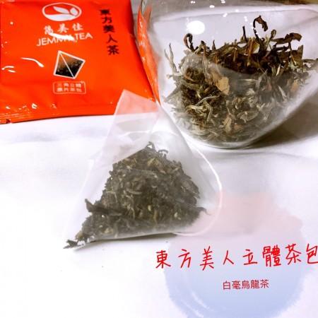 「雋美佳」東方美人茶 白毫烏龍茶 立體茶包 1盒20入