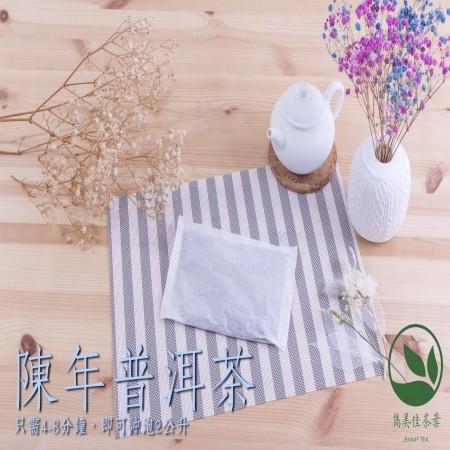 「雋美佳」商業用大茶包  菊花普洱大茶包 1袋24包