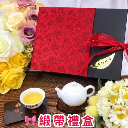 「雋美佳」緞帶茶葉禮盒 茶葉禮盒 客製化禮盒