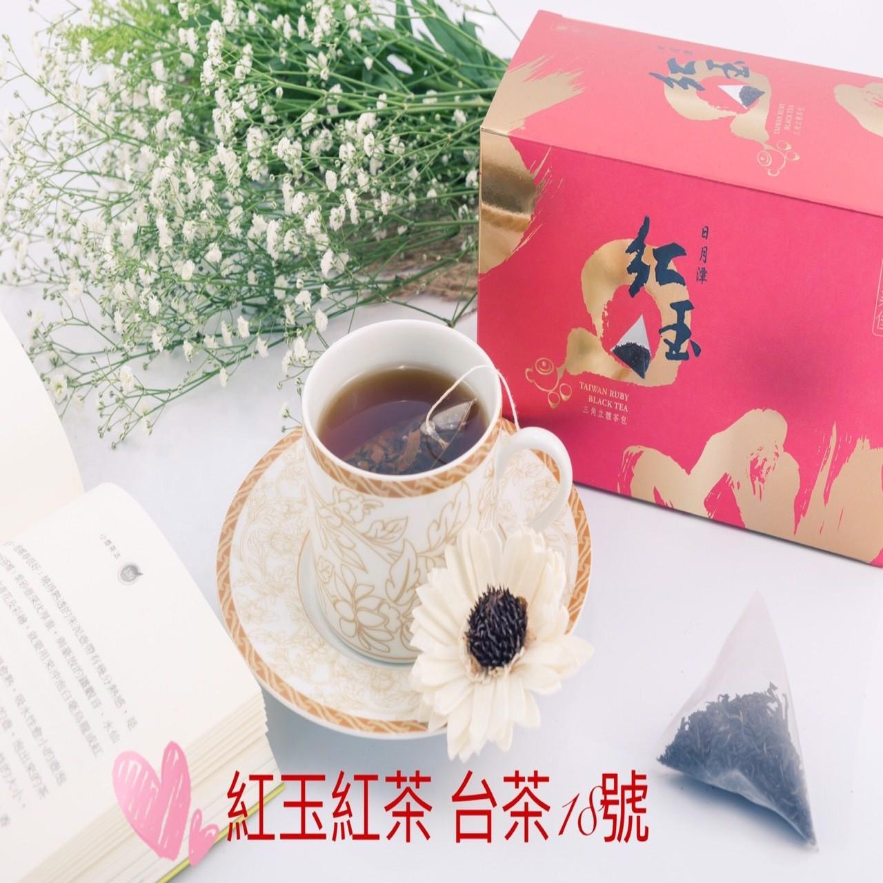 【雋美佳】『台茶18號』紅玉紅茶 立體茶包-日月潭紅茶