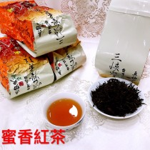 「雋美佳」蜜香紅茶  (商用)