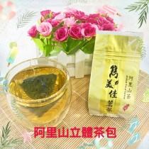 「雋美佳」 阿里山烏龍立體茶包 立體茶包 1盒20入