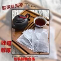 「雋美佳」冷泡茶包 夏日首選 普洱茶包 100入