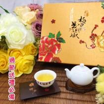 「雋美佳」極品典藏禮盒 茶葉禮盒 客製化禮盒