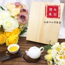 「雋美佳」高尚木質禮盒 茶葉禮盒 客製化禮盒