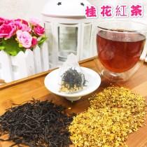 「雋美佳」桂花紅茶 1盒20入 立體茶包