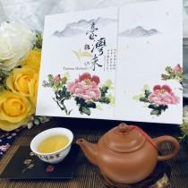 「雋美佳」台灣味禮盒 茶葉禮盒 客製化禮盒