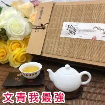 「雋美佳」珍藏禮盒 茶葉禮盒 客製化禮盒