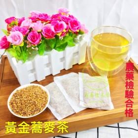 「雋美佳」黃金蕎麥茶包 養生茶包 無咖啡因 健康下午茶