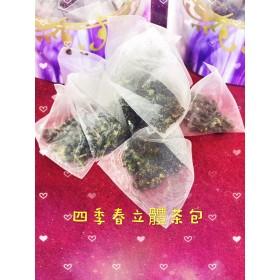 「雋美佳」四季春立體茶包 50入 烏龍茶包 立體茶包