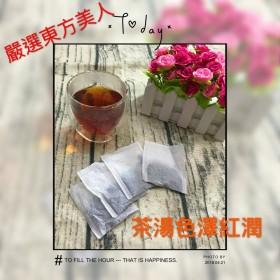 「雋美佳」冷泡茶包 夏日首選 東方美人茶包 100入